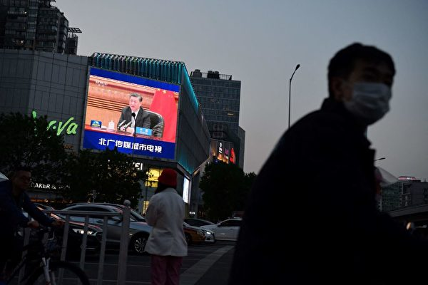 4월 23일, 베이징 거리의 한 대형 스크린에서 시진핑 중국 공산당 총서기가 미국 주도의 기후정상회의에 참석하고 있다는 뉴스가 방영되고 있다. | Greg Baker/AFP via Getty Images