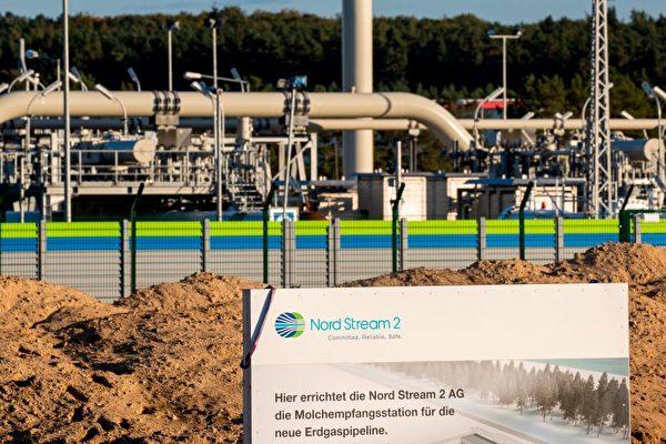 2020년 9월 7일 독일 동북부에 위치한 '노르드 스트림 2' 가스 파이프.(Odd Andersen/AFP via Getty Images연합)
