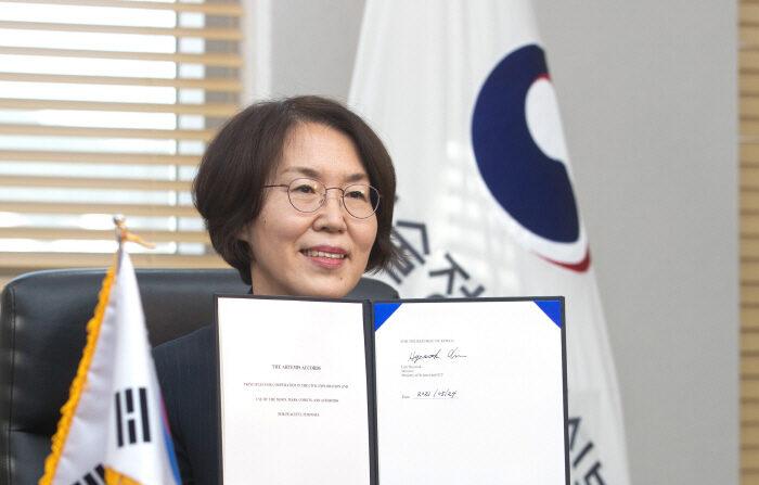 과학기술정보통신부 임혜숙 장관 아르테미스 협정 서명. ㅣ과학기술정보통신부 제공