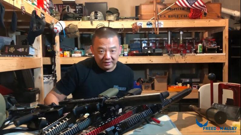 미등록 총기 소유와  은행사기 공모로 혐의를 인정한 중국계 미국인 빈루의 유튜브 홍보 영상 | 유튜브 화면 캡처