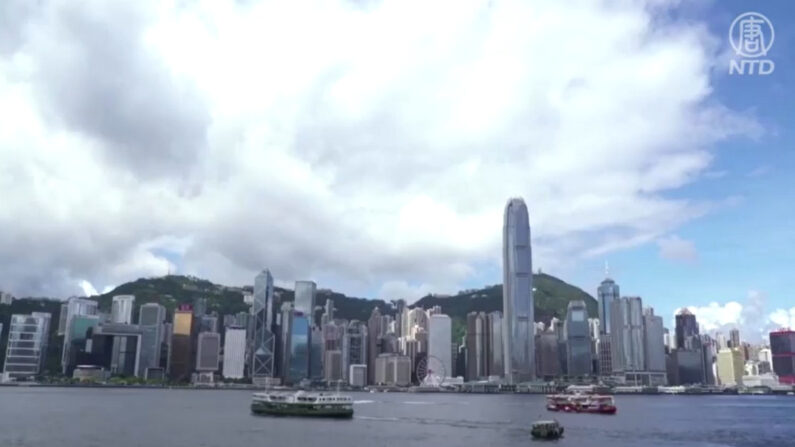 홍콩 마천루 | NTD