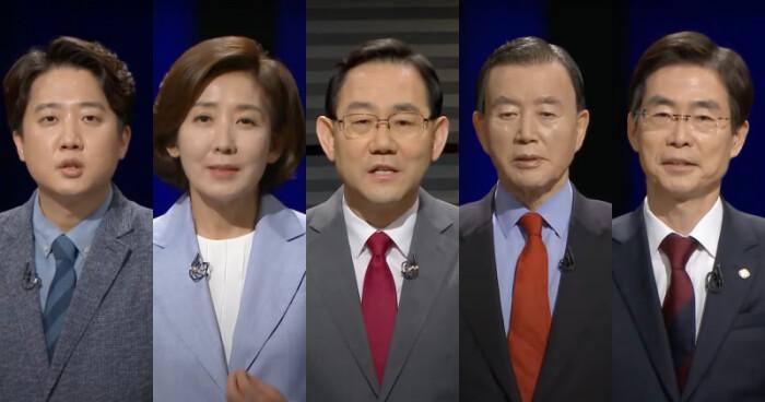 5월 31일 저녁 MBC '100분 토론'에 참석한 국민의힘 당대표 후보들. 왼쪽부터 이준석, 나경원, 주호영, 홍문표, 조경태 후보. | 화면 캡처