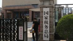 [분석] 중국, 지방정부 돈줄 '토지 사용료' 징수기관 변경