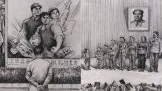 [서평] 중국 공산당에 대한 9가지 평론