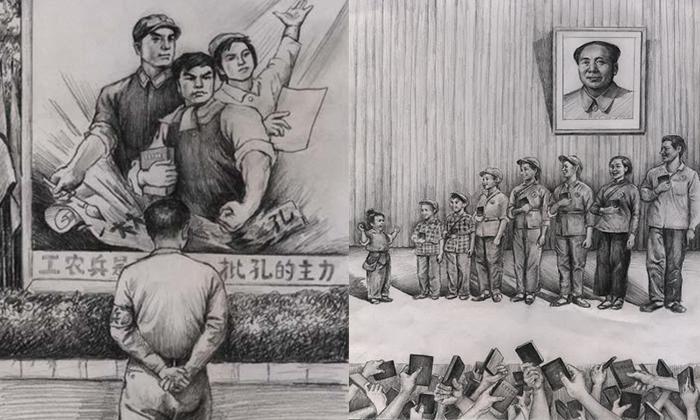 중국 문화대혁명 시기를 그린 '공산당에 대한 9가지 평론' 삽화 | 에포크타임스