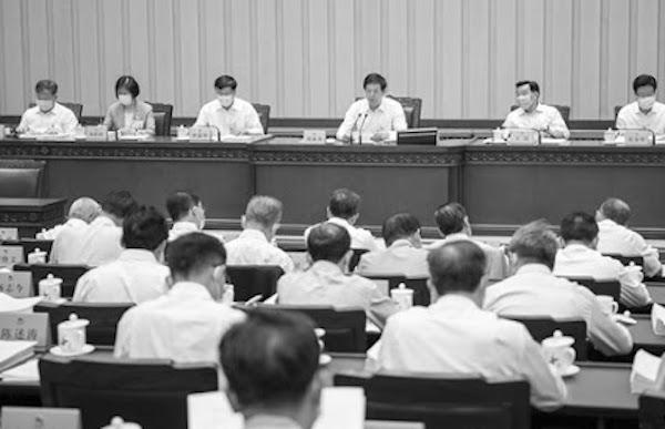 중국 전국인민대표대회 상무위원회 13기 29차 회의가 진행되고 있다. | 신화망