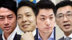 30대 각료, 40대 당수…일본·대만 보수정당의 젊은 정치 리더들