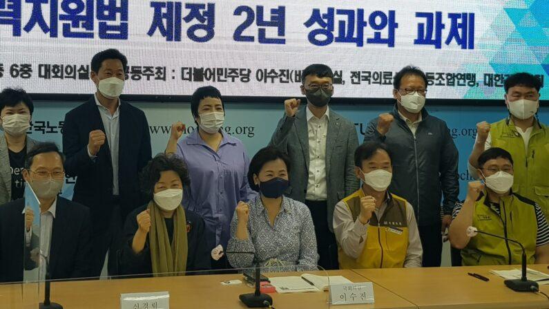 6월 2일 한국노총 대회의실에서 열린 '보건의료인력지원법 제정2년 성과와 과제 토론회' 단체사진ㅣ에포크타임스