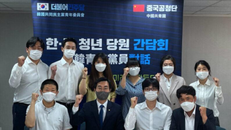 더불어민주당 - 중국공청단 청년당원 간담회 한국 측 단체사진 | 더불어민주당 전국청년당 제공