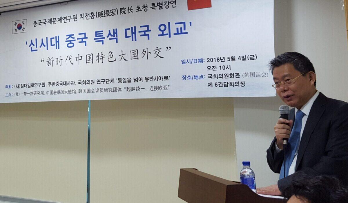 CCTV·환구시보가 소개한 '한국의 일대일로 연구원'