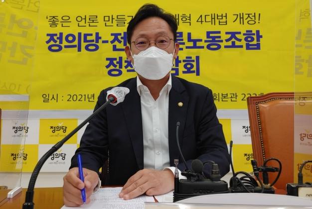 배진교 정의당 원내대표   에포크타임스