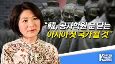 "[KTL] 도리스 리우 감독 ""한국, 공자학원 문 닫는 아시아 첫 국가 될 것"""