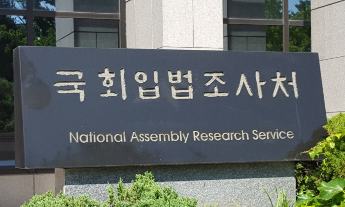 국회입법조사처 | 에포크타임스