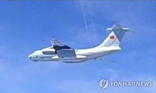 말레이 영공을 침범한 중국군 일류신Il-76 수송기. 말레이 공군이 촬영. | AP/연합뉴스