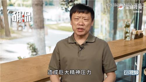 '중국공산당 비공식 대변인' 환구시보 후시진 물러날듯