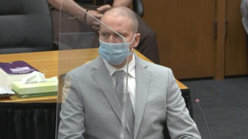 데릭 쇼빈 경찰관 | Court TV, via AP, Pool/연합