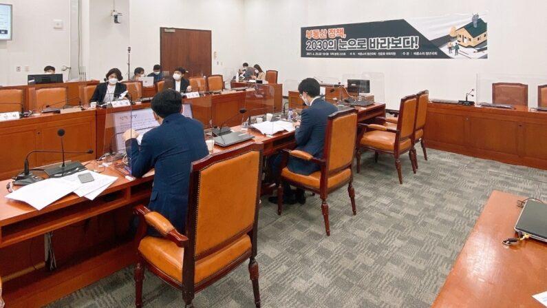 25일 국회에서 열린 '부동산 정책, 2030의 눈으로 바라보다' 토론회ㅣ바른소리 청년국회 제공