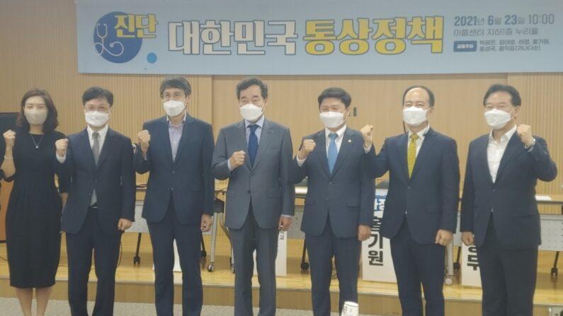 23일 여의도 이룸센터에서 열린 '진단, 대한민국 통상 정책'토론회   에포크타임스