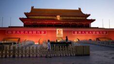미국 망명 '역대 최고위급 중국 인사'는 국가안전부 부부장?