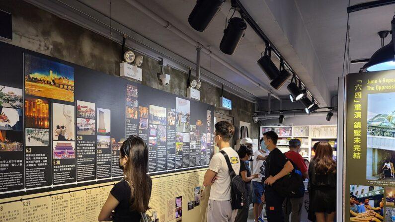 홍콩 6.4 톈안먼 민주화시위 추모 기념관을 찾은 시민들   연합뉴스