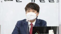 """국민의힘 이준석 대표 """"국민의당과 합당 미룰 수 없어"""""""