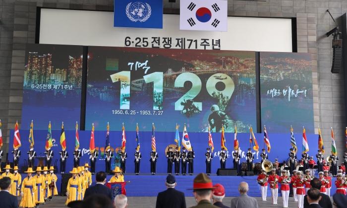 25일 오전 부산시 영화의 전당에서 열린 6·25전쟁 제71주년 기념식에서 참전 국기가 입장하고 있다. | 국가보훈처 제공
