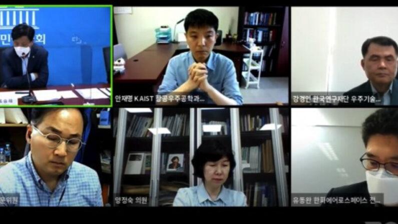 '한미 미사일지침 종료에 따른 우주개발 영향 및 대응방향' 토론회 유튜브 생중계 캡처