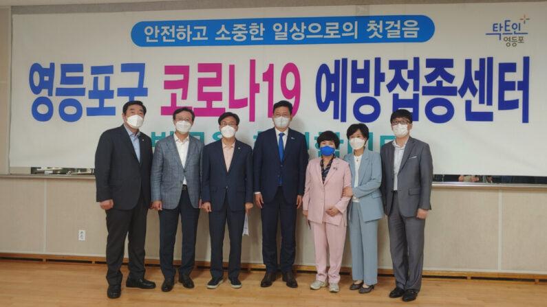 예방접종 현장 보고 간담회에 참석한 송영길 더불어민주당 당대표   에포크타임스