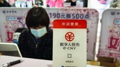 """""""중국, 일대일로 참여국에 디지털 위안화 도입 요구할 것"""""""