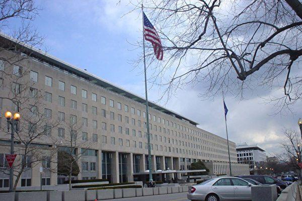 미국 워싱터DC의 국무부 청사   에포크타임스