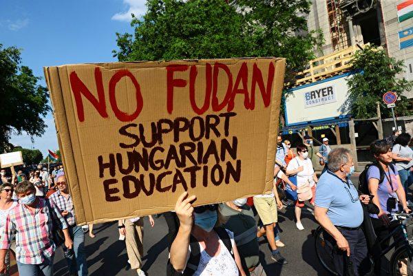 헝가리 수도 부다페스트에서 수천명이 거리로 나와 오르반 빅토르 정부의 중국 푸단대  캠퍼스 설립 결정에 항의했다. 2021.6.5 | FERENC ISZA/AFP/연합