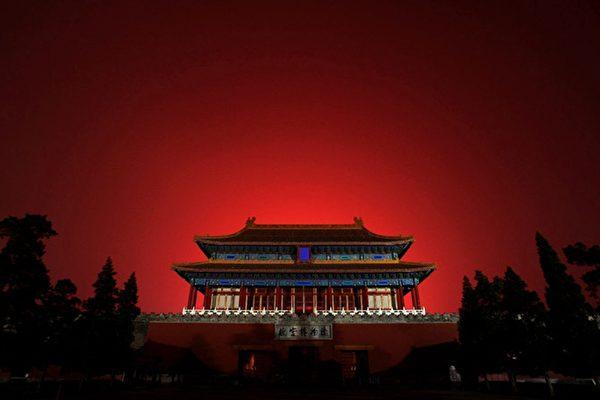 베이징 중난하이는 내부적으로 치열한 투쟁을 벌이고 있다. | Quinn Rooney/Getty Images