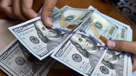 미연준 매파 입장 고수…달러 가치 상승