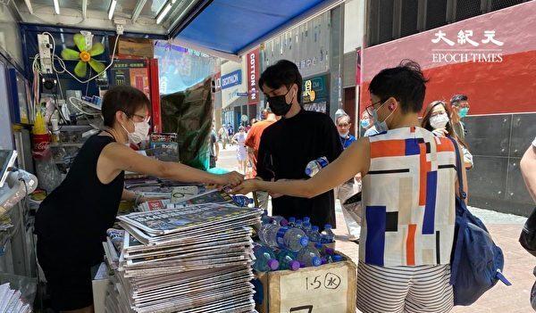 압수 수색 당한 홍콩 빈과일보, 50만부 발행…시민들 구매운동 전개