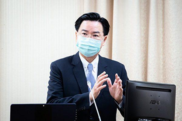 우자오셰(吳釗燮) 대만 외교부장(장관) | 천바이저우/에포크타임스