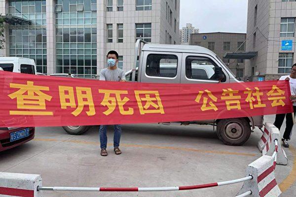 허난성 무술도장 화재사건 유가족이 현지 지방정부 청사 앞에서 사인규명을 요구하는 시위를 벌이고 있다. | 유가족 제공
