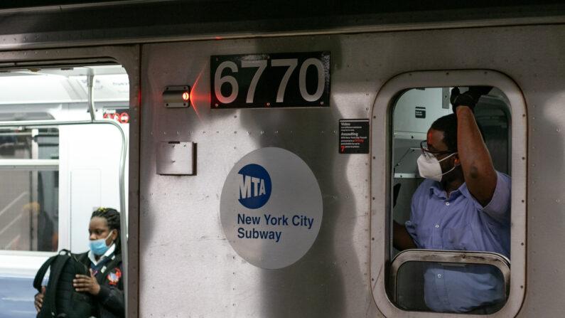 뉴욕 지하철 | 청이호/에포크타임스