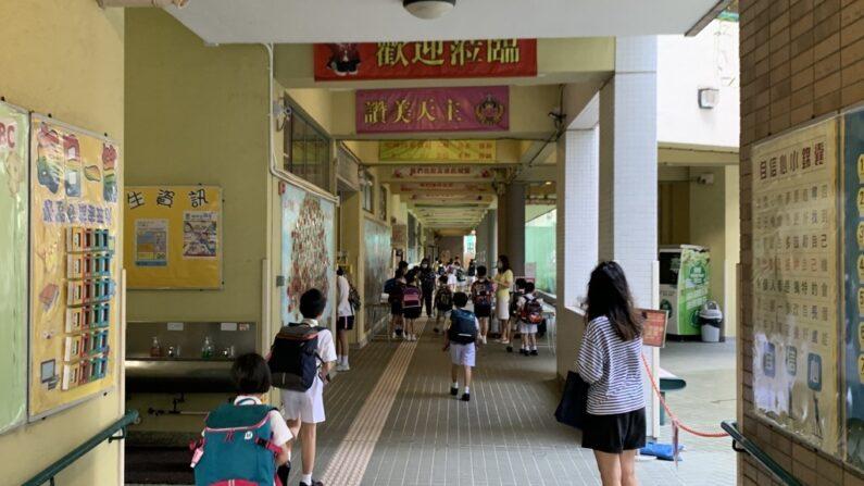 홍콩 공립학교 등굣길 | 연합뉴스