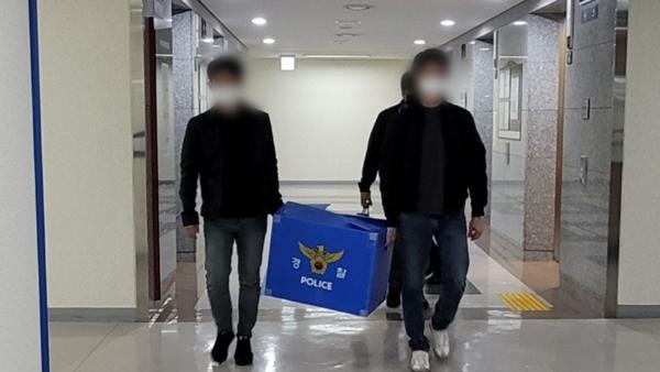 경찰, '사기 의혹' 가상화폐 거래소 압수수색 | 독자 제공/연합뉴스
