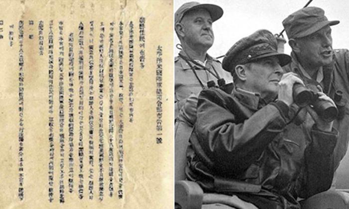 [좌] 맥아더 사령부 포고문, [우] 맥아더 장군   자료사진