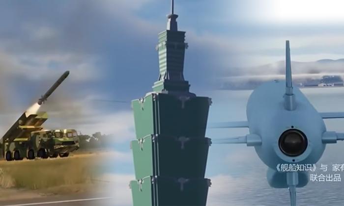 함선지식 타이완 점령 시뮬레이션 영상 캡처