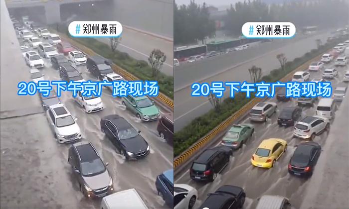 중국 허난성 폭우 사망자 수천명 루머 확산...당국 발표 100배
