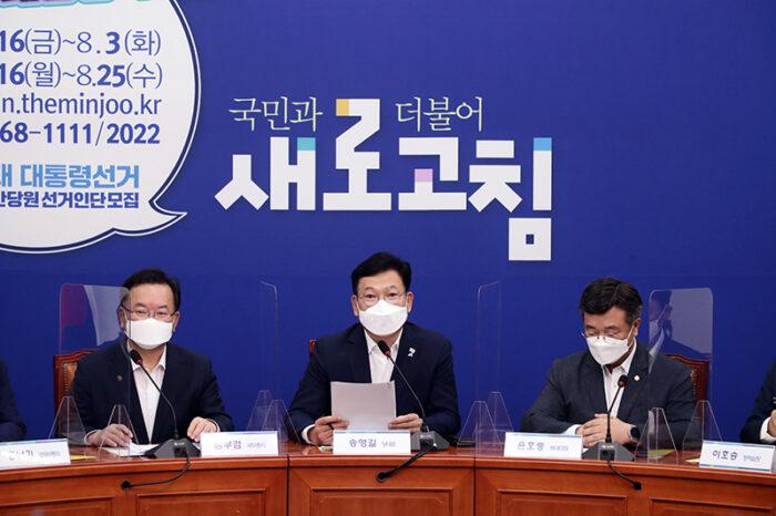 """당정, 코로나 소상공인 역대 최고 수준 합의...""""재정안정성 우려"""""""