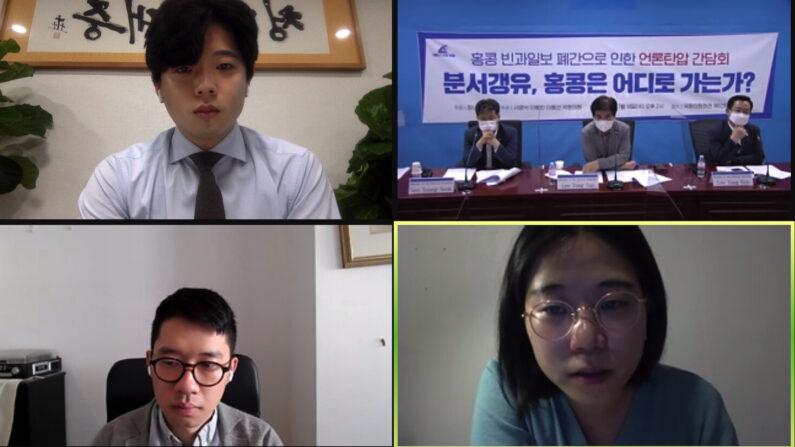 14일 개최된 '홍콩 민주화운동 연대 간담회' 모습   청년김대중 제공