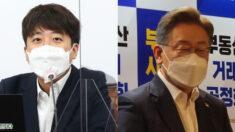 """'언론중재법'…이준석 """"盧 살아있다면 개탄"""" VS 이재명 """"노무현 정신"""""""