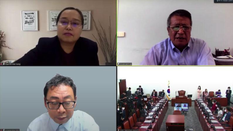 '미얀마 민주주의와 인권회복을 위한 라운드테이블' 화상 세미나에서 미얀마 국민통합정부 부통령이 발언하고 있다(우측 상단) | 조태용tv 캡처