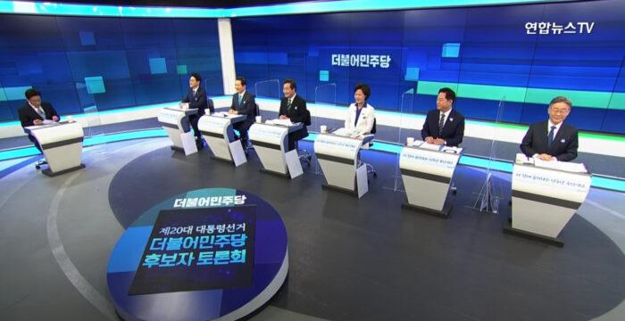 """민주당 대선후보 TV 토론...""""부동산이 문제"""""""