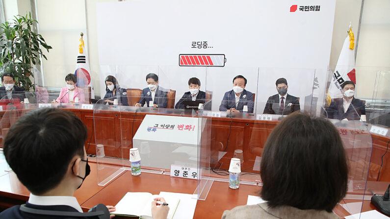 국민의힘 최고위원회의 모습(국회, 19일 오전)ㅣ국민의힘 제공