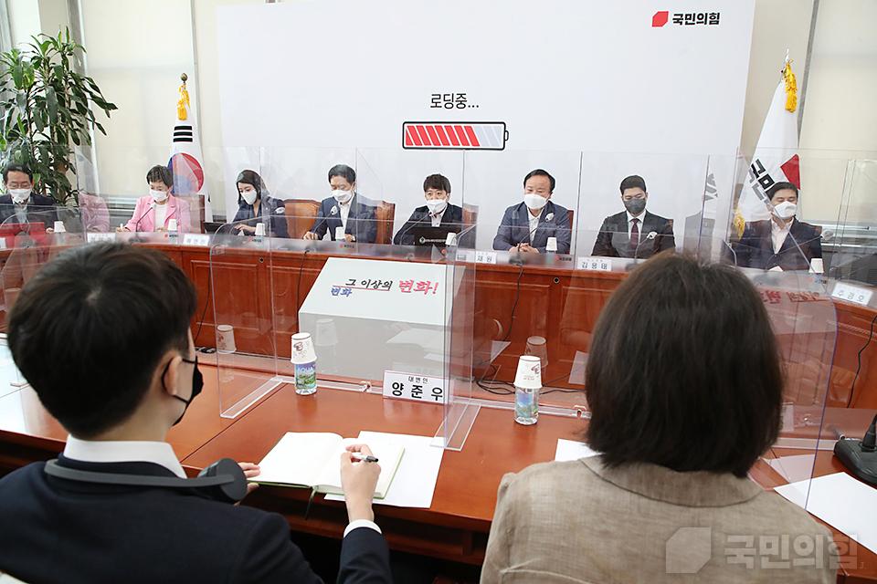 """국민의힘, '공직후보자 역량강화' TF 가동...""""이제 시험 봐야"""""""