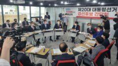 """국민의힘 대선 경선후보 11인, 한목소리로 """"정권교체"""""""